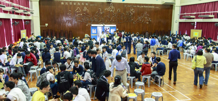 Careers Day 2014