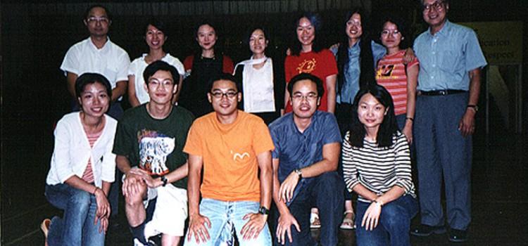 第一次週年大會 (2002)