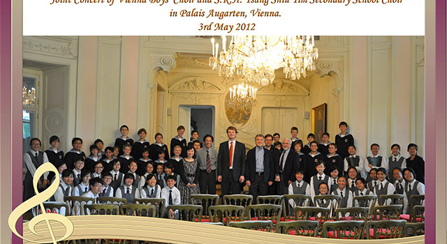 Vienna Learning Trip and Concert