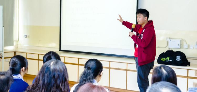 Alumni sharing on Nov 15,2014