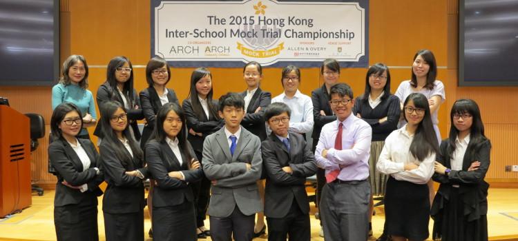 ARCH Mock Trial 2015
