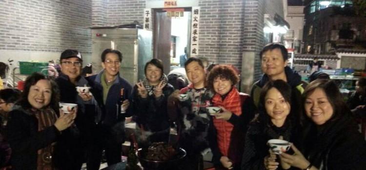 團年晚宴 – 農家圍村盤菜