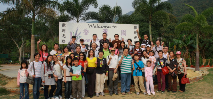 Alumni Association Ltd Annual Picnic