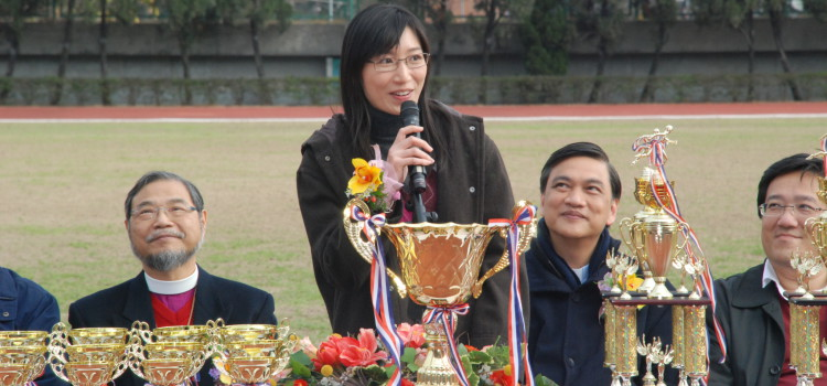 Our alumna Ms LAU Hoi Lam Karen at Sports Day 2010-11