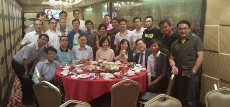 AA Ltd AGM Dinner