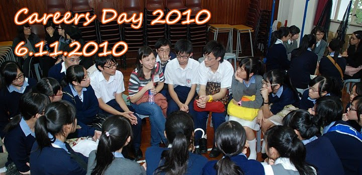 Careers Day 2010