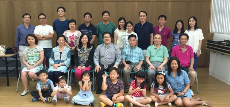 Alumni meeting retired teachers at HSC