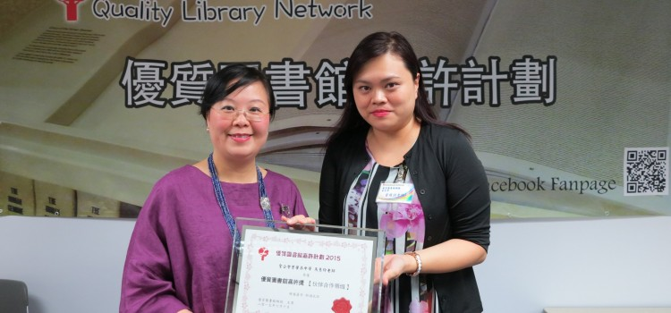 Library Prize Award