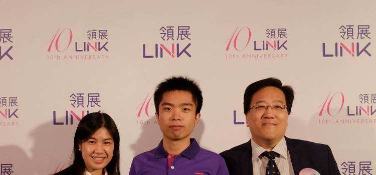 Link First Generation University Student Scholarship