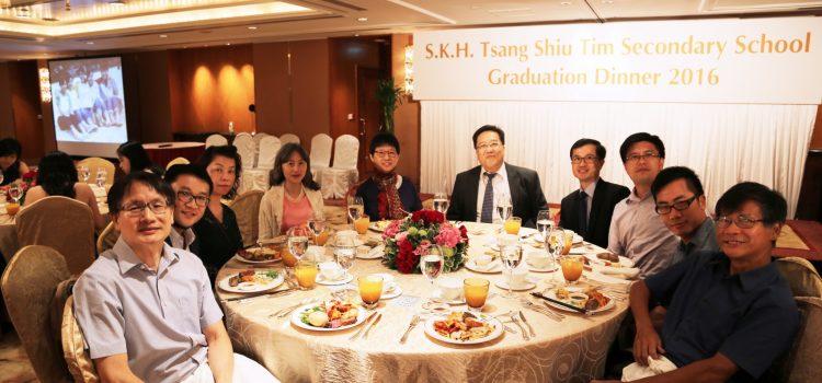 Alumni at 2016 F6 Graduation Dinner