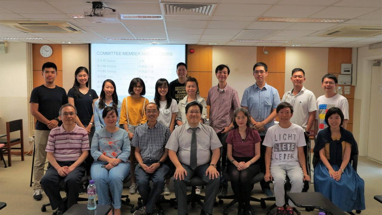 AA Ltd 2017-18 AGM & Executive Committee