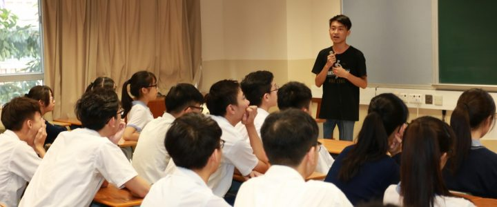 Alumni Sharing in F6 Moral Education Lesson
