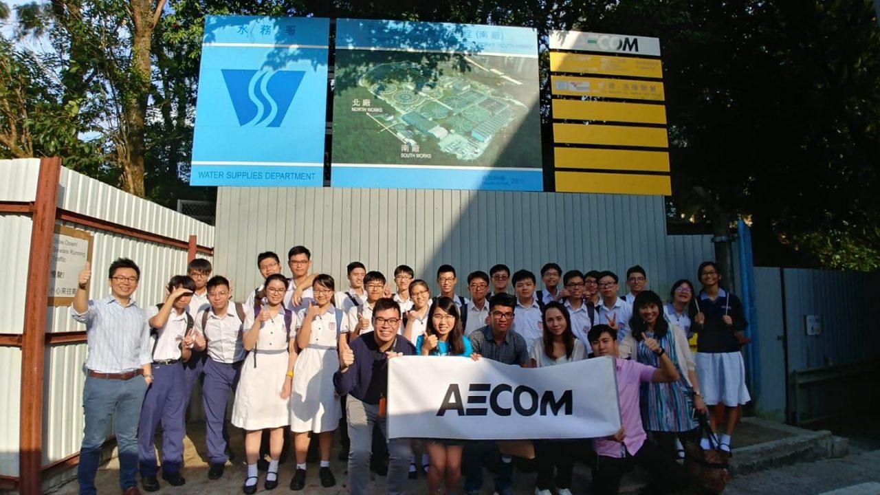 Visit to AECOM 29 June, 2018