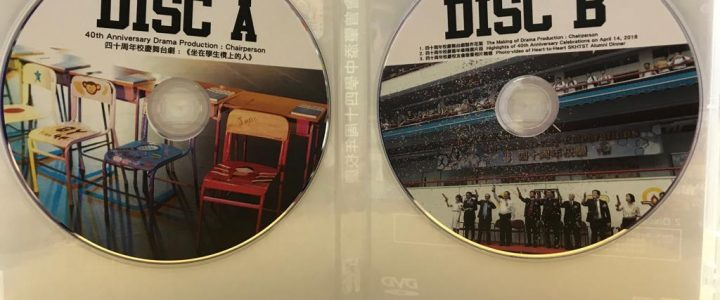 Buying of 40 th Anniversary DVDs
