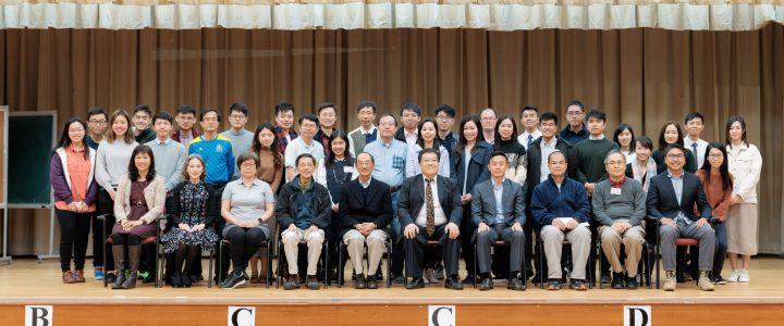 Second Alumni High Table on Jan 19, 2019