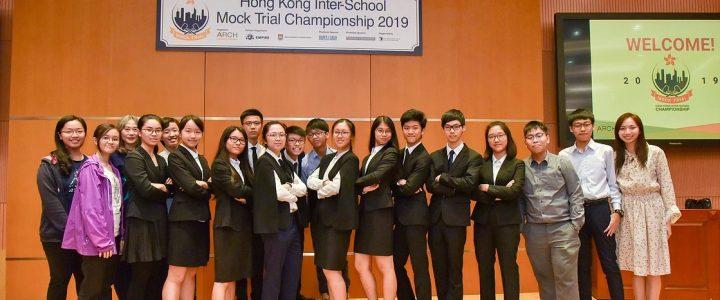 Mock Trial Championship