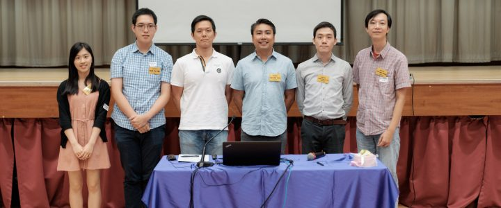 Alumni Association Ltd AGM