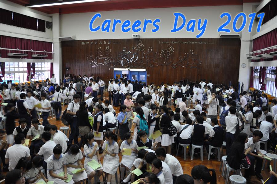 升學及就業輔導日 2011_1_DSC_0356 ps(3)