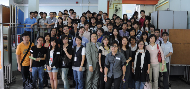 Careers Day 2011