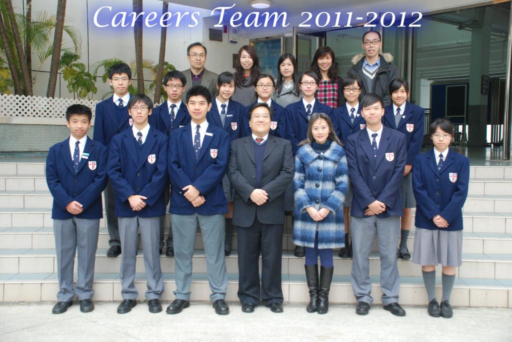 2011-2012_CareersTean20112012