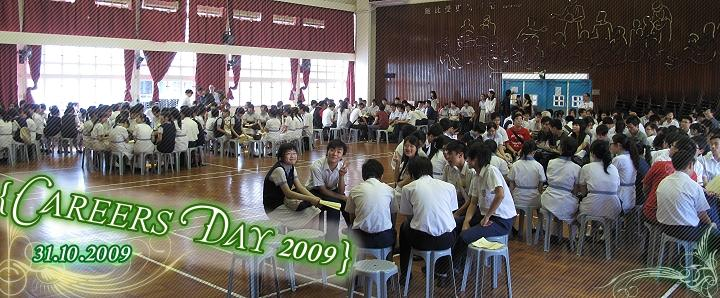 Careers Day 2009