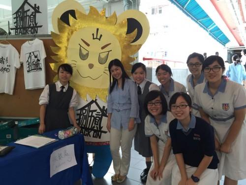 Career Teacher Ms Leung Yee Wai