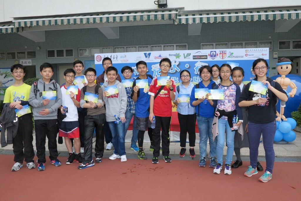 F2A Walkers & Form Teacher Mr Wong KW