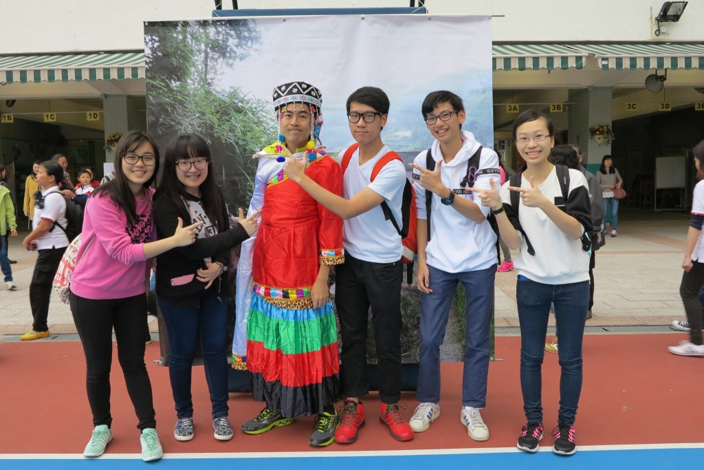 Walkers with Mr Wong WS