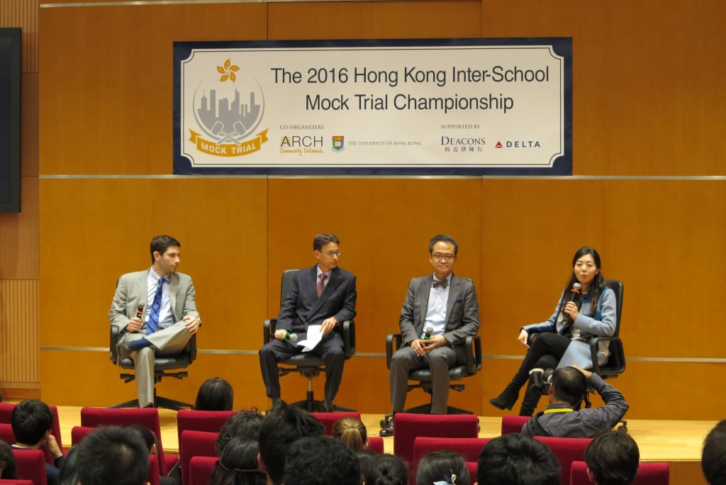 Mock Trial matches (3)