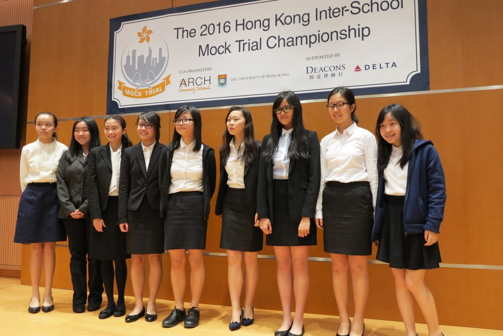 Mock Trial matches (4)