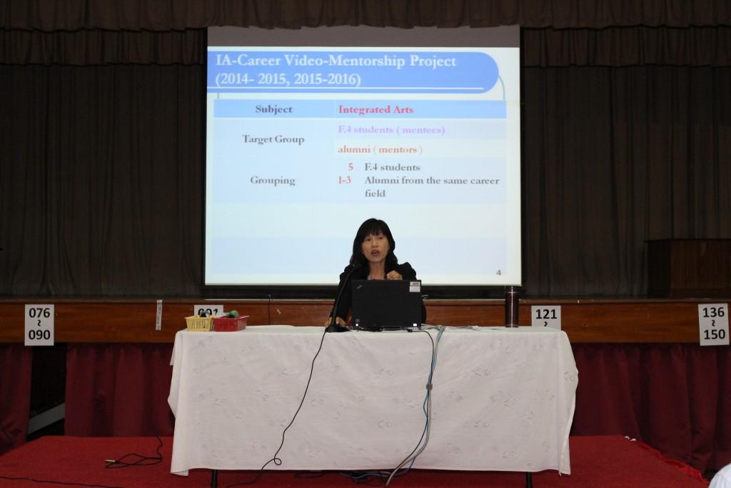 10a_Career Teacher Ms Wong Wai Shan presenting