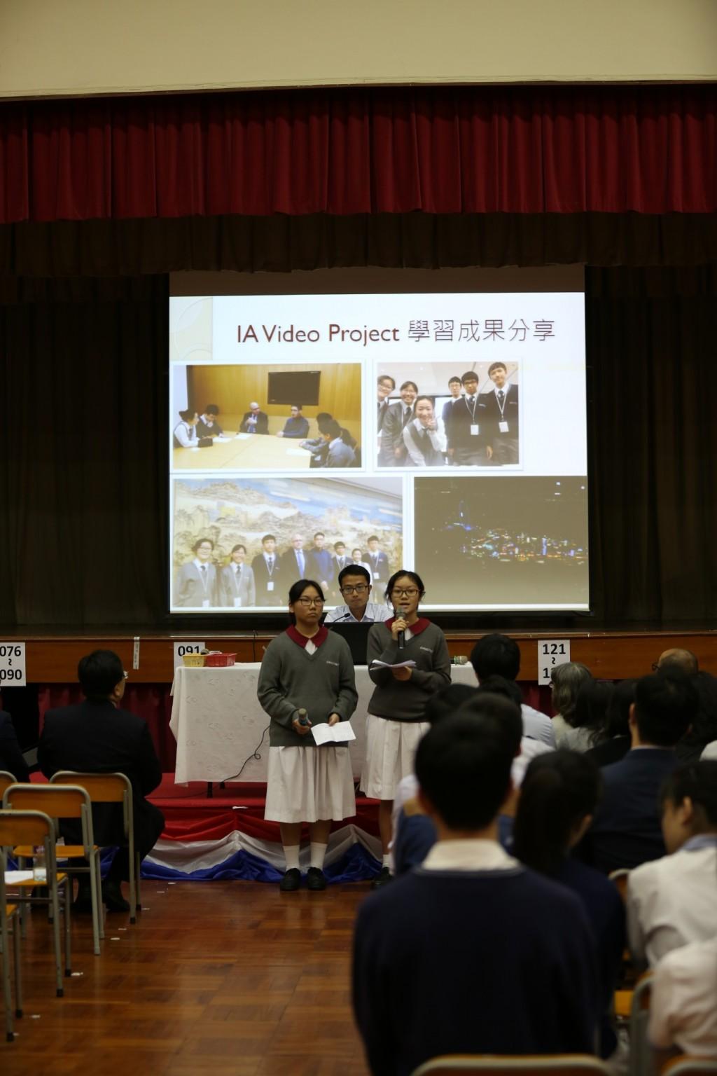 12_Partner school Christian Alliance S C Chan Memorial College (1)