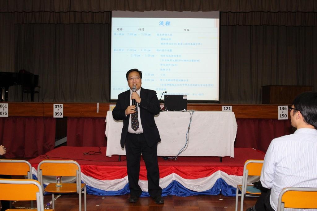 8_Principal Mr Wang welcome speech