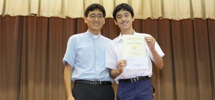 Shatin Anglican Church (STC) Essay Competition