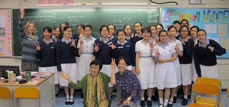 Girl Power Hong Kong