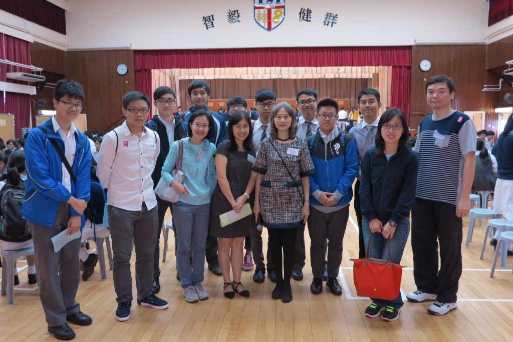 Teachers and students from Kwun Tong Maryknoll College with Career Mistress Mrs Tam (first row, fifth from left), Career Teacher Miss Leung Yee Wai (first row, fourth from left) and Mr. Wong Kin Wa (third from right).