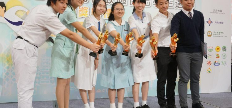 The 30th HKSAR Outstanding Students Selection