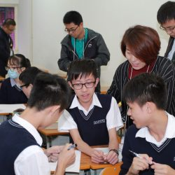 Gansu School Professional Development Programme
