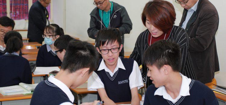 Gansu School Professional Development Programme