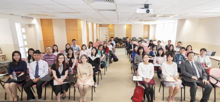 Mainland-Hong Kong Life Planning Education Symposium