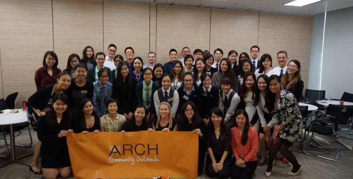ARCH's ACO Career visit to J. P. Morgan