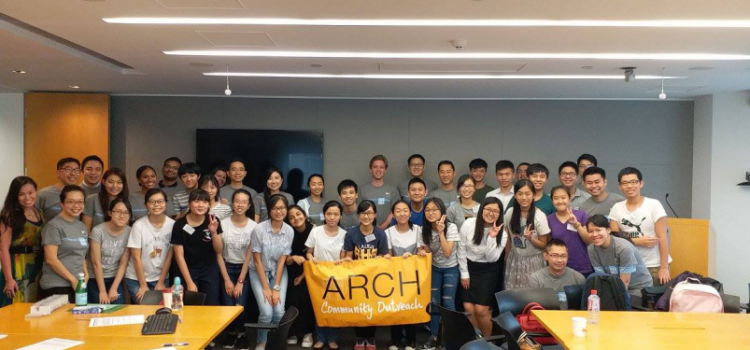 ARCH Community Outreach Careers Program 2017
