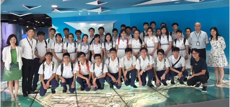 Employees Retraining Board Work experience – visit to the Civil Aviation Department
