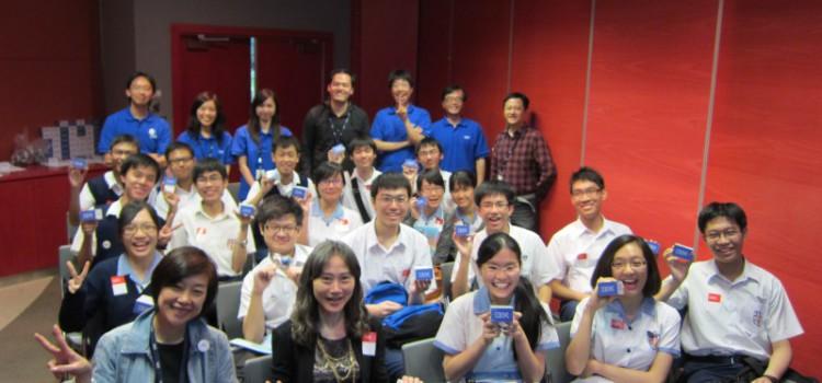 中六學生參觀IBM及數碼港