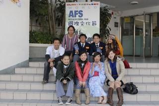 AFS國際文化節