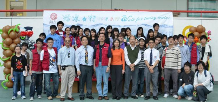 愛德基金會:活水行 2012