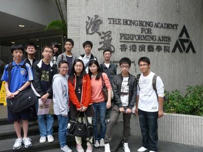 參觀香港演藝學院