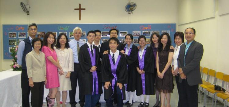 2009 畢業典禮