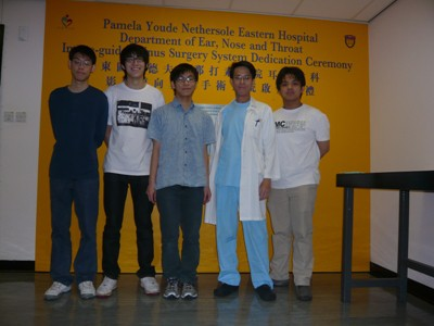 參觀醫院 (08-09)