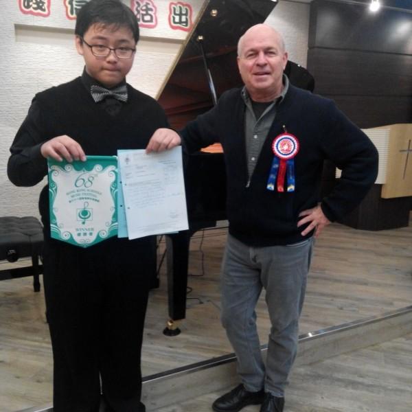 The 68th Hong Kong Schools Music Festival